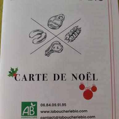 Carte de Noël disponible